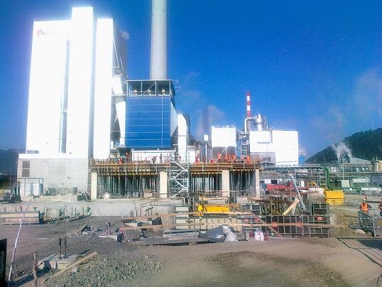 Mondi SCP plant, Slovakia